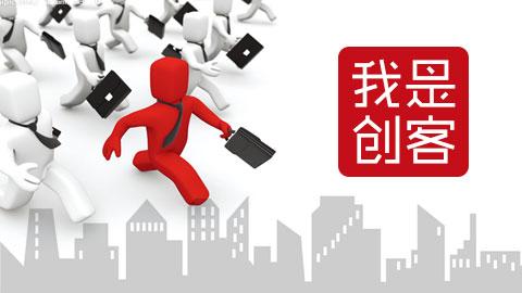 黄基明:智能家居如何开启创意新生活